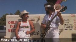 Укуренные: Приятных снов / Nice Dreams (1981) HDTVRip 1080i