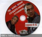 http://i1.fastpic.ru/thumb/2009/1108/02/fa71c42d7163a704ddc47ecd297d3b02.jpeg