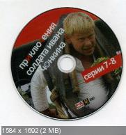 http://i1.fastpic.ru/thumb/2009/1108/8b/7e3d88c3b424312fc7111a78b79cc28b.jpeg