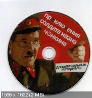 http://i1.fastpic.ru/thumb/2009/1108/8c/0435f8a114c55d7283d6377ad822ca8c.jpeg