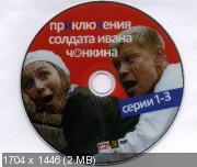 http://i1.fastpic.ru/thumb/2009/1108/f9/f653eeb2efdf9fc41a79947b547263f9.jpeg