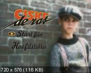 http//i1.fastpic.ru/thumb/2009/1110/1c/4fcae03f3f6300ebae5eb8875a78031c.jpeg