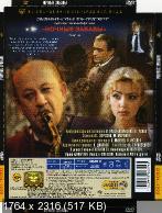 Ночные забавы (1991) DVD9 | Реставрация