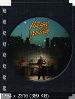 ������ ������ (1991) DVD9 | �����������