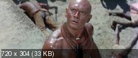 ������ ������ / Kings of the Sun (1963) DVDRip