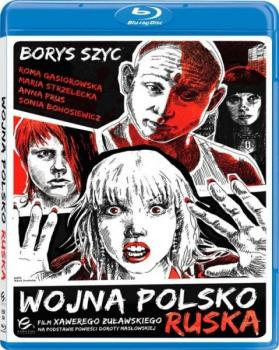 Польско-русская война / Wojna polsko-ruska (2009/HDRip/1.37GB)