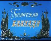 http://i1.fastpic.ru/thumb/2009/1224/1d/7b6ba52003e09bc36800aeae0141ec1d.jpeg