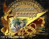 http://i1.fastpic.ru/thumb/2009/1224/52/5f2a58eb8c1cbe848b704c246da1fa52.jpeg