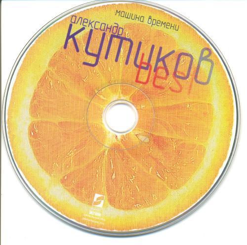 http://i1.fastpic.ru/thumb/2009/1226/a1/16ed95bd56765d712b3d61029b8fa0a1.jpeg