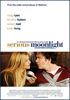 Настоящий лунный свет / Serious Moonlight (2009/DVDScr)