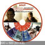 Игромания №1 (январь/2010/DVD). Скриншот №4