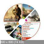 Игромания №1 (январь/2010/DVD). Скриншот №1