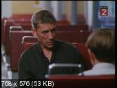 Кто, если не мы (1999) SATRip