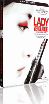Сочувствие госпоже Месть / Lady Vengeance (2005 / BDRip / 2.2 GB)