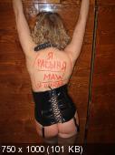 Любительское BDSM-фото