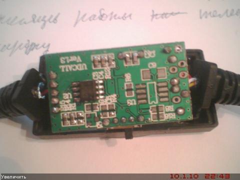 Изготовление сервисного кабеля