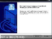 CyberLink DVD Suite 5.0 Samsung Edition (Русская Версия)