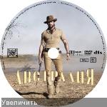 Австралия  (2008) HDRip
