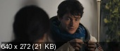 Адам  (2009) DVDRip