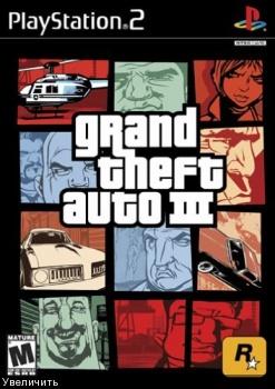 (Soundtrack/Game) Grand Theft Auto 3 / GTA 3 - 2002, MP3, 192-320